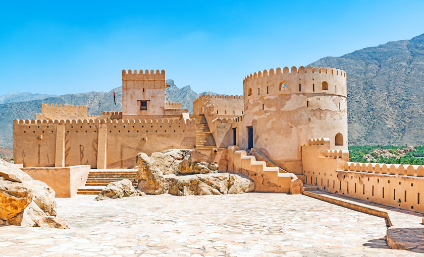 Muscat Fort in Oman